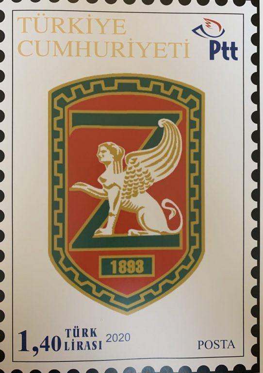 Το φημισμένο Ζωγράφειο της Πόλης στα γραμματόσημα των ταχυδρομείων της Τουρκίας