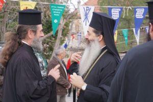 Ο Εορτασμός του Αγίου Ιερομάρτυρος Βλασίου στην Μητρόπολη Φθιώτιδος