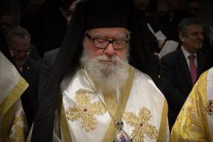 Εκοιμήθη ο Επίσκοπος Ανδίδων Χριστοφόρος