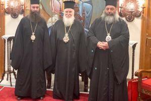 Ιεράρχες του Πατριαρχείου Ιεροσολύμων στην Μητρόπολη Λαγκαδά