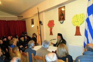 Ο Μητροπολίτης Σπάρτης Ευστάθιος στις επετειακές εκδηλώσεις για τα 100 χρόνια του Γορτυνιακού Συνδέσμου