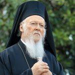 Μην πυροβολείτε τον Πατριάρχη του γένους μας…