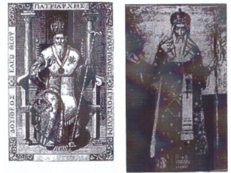 You are currently viewing «Των Πατριαρχών όντων εικόνων  του Θεού εμψύχων τε και ζωσών»  («Γράμμα Εκδόσεως» 1686)