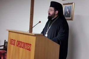 Πολυαρχιερατικό Συλλείτουργο και τιμητική εκδήλωση για τα 60 χρόνια Εκκλησιαστικής Διακονίας ενός σημαντικού Ιεράρχη της Κύπρου