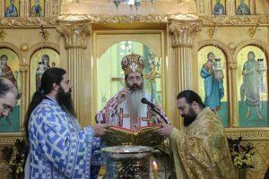 Η Εορτή του Αγίου Τρύφωνος στη Λαμία