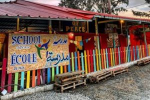 Λέσβος: Παλαιστίνιοι οι δράστες του εμπρησμού στο «Σχολείο της ειρήνης»