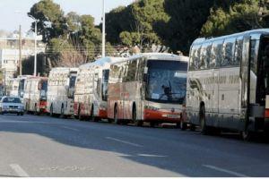 Άκουσον, άκουσον! – Είχαν πάει εκδρομή για διαλογισμό στην Τουρκία και σήμερα επιστρέφουν στην Ελλάδα !
