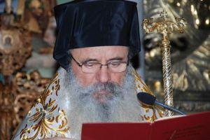 Μήνυμα του Μητροπολίτη Ύδρας κ. ΕΦΡΑΙΜ προς τους πιστούς στο Ραδιόφωνο του Aegina Portal