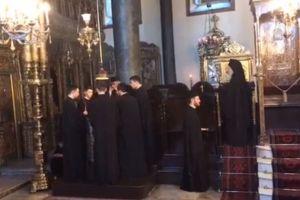 Ο Οικουμενικός Πατριάρχης στον Εσπερινό της Συγνώμης στο Φανάρι