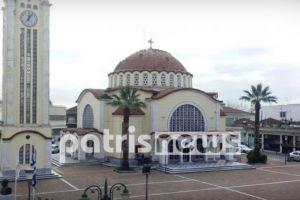 Γαστούνη : Κλειστός ο Άγιος Νικόλαος λόγω κορωνοϊού