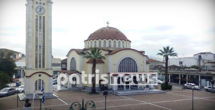 You are currently viewing Γαστούνη : Κλειστός ο Άγιος Νικόλαος λόγω κορωνοϊού
