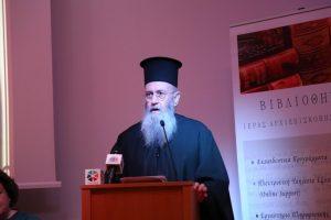 Για π. Ιουστίνο Πίρβου και π. Γεώργιο Μεταλληνό μίλησε ο Μητροπολίτης Ναυπάκτου Ιερόθεος