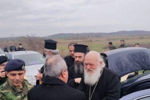 Ο Αρχιεπίσκοπος Ιερώνυμος στον Έβρο -Δίπλα στον Ελληνικό Στρατό
