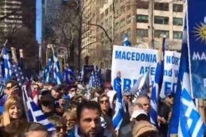 Μεγάλο συλλαλητήριο στη Νέα Υόρκη από τους Έλληνες Ομογενείς
