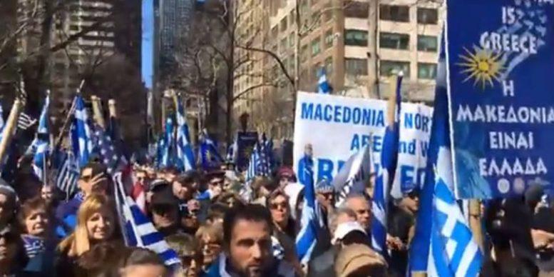 You are currently viewing Μεγάλο συλλαλητήριο στη Νέα Υόρκη από τους Έλληνες Ομογενείς