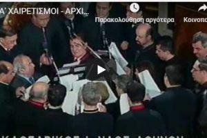 Οι Α ´ Χαιρετισμοί από τον Χριστόδουλό μας στην Μητρόπολη Αθηνών το 2004