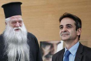 Αμβρόσιος προς Πρωθυπουργό: Δεν έχετε δικαίωμα να σφραγίσετε τους Ναούς, μην γίνεστε διώκτης του Χριστού