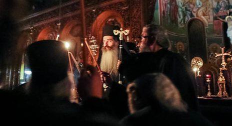 Ο Εσπερινός της Συγγνώμης στην Ιερά Μητρόπολη Φθιώτιδος