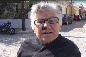 Κωδωνοκρουσίες στη Μικρασιάτισσα Αγία Παρασκευή Καστέλλου Χίου (vid)