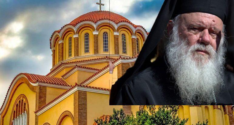 Το άγνωστο παρασκήνιο για τις «κεκλεισμένων των θυρών» λειτουργίες στις 13.000 εκκλησίες της χώρας