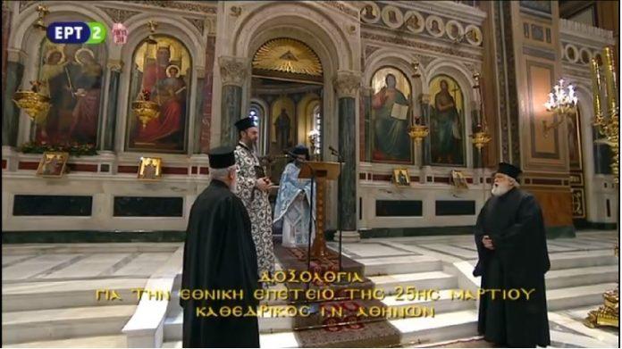 Μια ξεχωριστή στιγμή: Οι ιερείς της Μητρόπολης ψάλλουν τον Εθνικό Υμνο