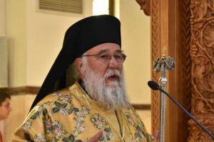 Κερκύρας Νεκτάριος: «Ελάτε στις εκκλησίες να κοινωνήσετε»