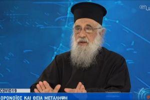 Στυλιανός Καρπαθίου:«Μόνο αν βάλουν τανκς μπροστά στις εκκλησίες δεν θα πάμε»