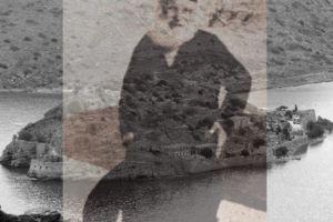 O Ιερέας της Σπιναλόγκας που κοινωνούσε τους λεπρούς και ποτέ δεν αρρώστησε