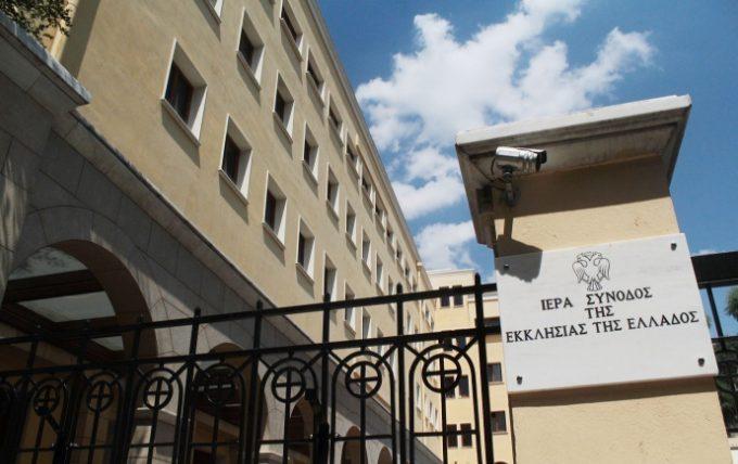 Η Εκκλησία της Ελλάδος καταθέτει πιστοποιητικό… φρονημάτων προς την Κυβέρνηση για την πιστή τήρηση των μέτρων.