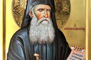 Ο Άγιος Δανιήλ Κατουνακιώτης