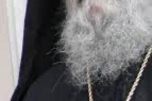 Μητρόπολη Ναυπάκτου: «Μένουμε Σπίτι – πνευματικά εφόδια για τον καιρό της πανδημίας»