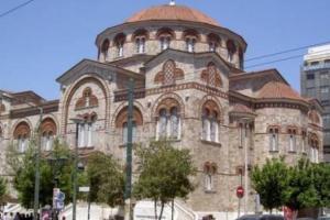 """Μητρόπολη Πειραιώς: """"Πρωτοφανής και ιδιότυπος διωγμός εναντίον της Εκκλησίας"""""""