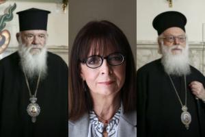 Με τους Αρχιεπισκόπους Αθηνών και Αλβανίας επικοινώνησε η ΠτΔ