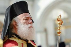 Πατριάρχης Αλεξανδρείας Θεόδωρος: «Με υπομονή και ελπίδα θα έρθουν καλύτερες μέρες»