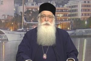 """Μήνυμα του Σεβ. Μητροπολίου Δημητριάδος κ.Ιγνατίου για την Μεγάλη Παρασκευή 2020 """"Κεκλεισμένων των θυρών"""""""