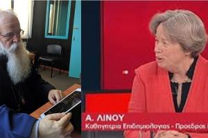 Η Καθηγήτρια Επιδημιολογίας κ. Αθηνά Λινού στην «Ορθόδοξη Μαρτυρία»: «είναι η ώρα επιστροφής των πιστών στους Ναούς, υπό όρους» – Ραδιοφωνική συζήτηση με τον Σεβ. Μητροπολίτη Δημητριάδος κ. Ιγνάτιο.