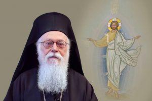 """Το μήνυμα του Αρχιεπισκόπου Αλβανίας Αναστασίου: """"Αφοβία"""""""