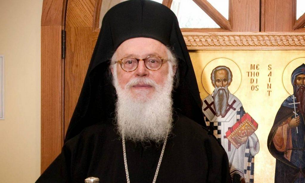 "You are currently viewing Αλβανίας Αναστάσιος: ""Οι πιστοί να συγκροτήσουν έναν τύπο κατ' οίκον εκκλησίας γι' αυτή την περίοδο"""