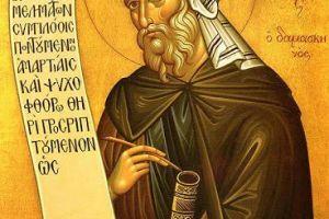 Ο Σεβ. Φαναρίου Αγαθάγγελος μας απέστειλε μια συγκλονιστική και συγκινητική προσευχή του Οσίου Ιωάννου του Δαμασκηνού για να την διαβάζουμε κάθε μέρα