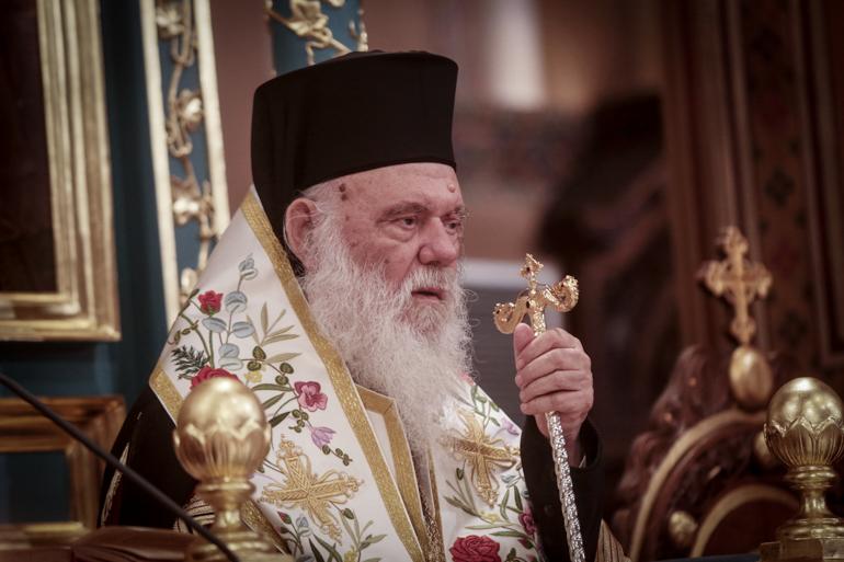 Η συνέντευξη του Αρχιεπισκόπου ,οι απορίες, τα ερωτήματα και τα ερωτηματικά που μας δημιούργησε