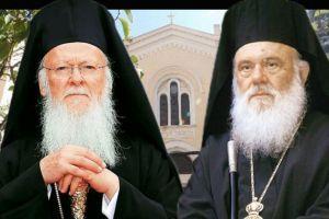 Ο Αρχιεπίσκοπος Αθηνών ευχαρίστησε τον Οικ.Πατριάρχη για τις ευχές και το ενδιαφέρον