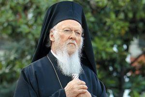 Τι έπαθε ο Πατριάρχης Βαρθολομαίος και άλλαξε στάση για τα Σκόπια;