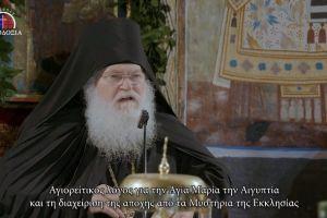 Γέρων Εφραίμ Βατοπαιδινός: «Κάθε ενάρετος να έχει την Χριστονοσταλγία και πόθο Χριστού»