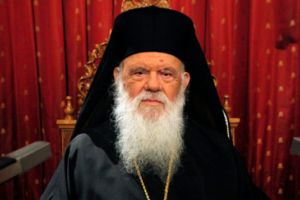 Ο Αρχιεπίσκοπος Αθηνών Ιερώνυμος για την παγκόσμια  ημέρα περιβάλλοντος