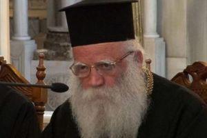 Κυριακή των Βαΐων: Το μήνυμα του Μητροπολίτη Κυθήρων Σεραφείμ