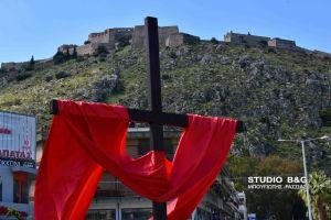 Ναύπλιο: Υψώθηκε ξύλινος Σταυρός στην είσοδο της πόλης