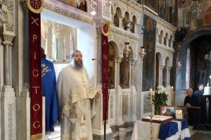 π. Γεώργιος Σχοινάς: Το έκανα ακολουθώντας την ιερατική μου συνείδηση -Η Θεία Κοινωνία δεν απαγορεύεται- Σχόλιο ΕΞΑΨΑΛΜΟΥ