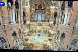ΕΡΤ: Η εκπαιδευτική τηλεόραση και οι Ιερές Ακολουθίες απογείωσαν την τηλεθέαση