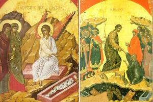 Η Ανάσταση, ελπίδα νίκης κατά του θανάτου