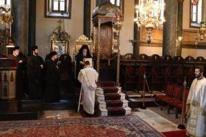 Κυριακή του Παραλύτου στο Οικουμενικό Πατριαρχείο